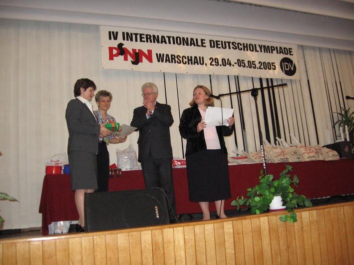 IDO 2005 (3)