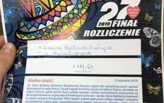 10f853637fc62dc636cf0e822da4ab85.0-1